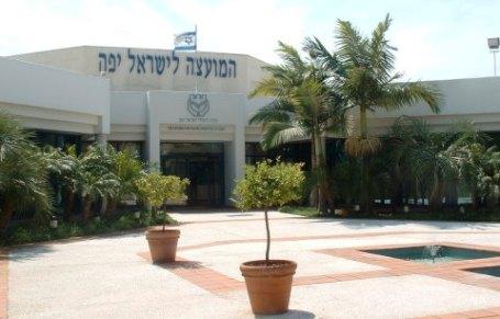 מרכז כנסים ישראל יפה בפארק
